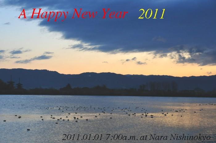 Sunrise110101_6